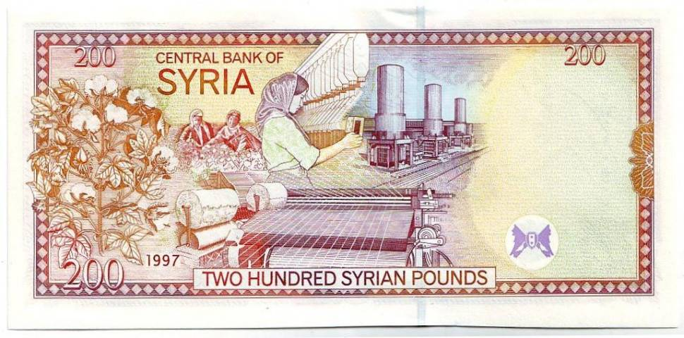 Валюта израиля – новый шекель. как обменять деньги в израиле?