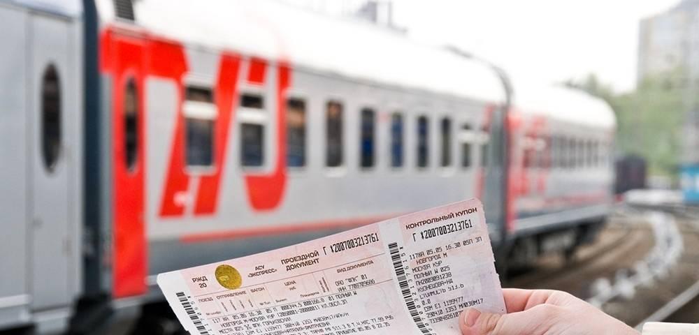 Железные дороги германии— выгодные тарифы, поезда, билеты
