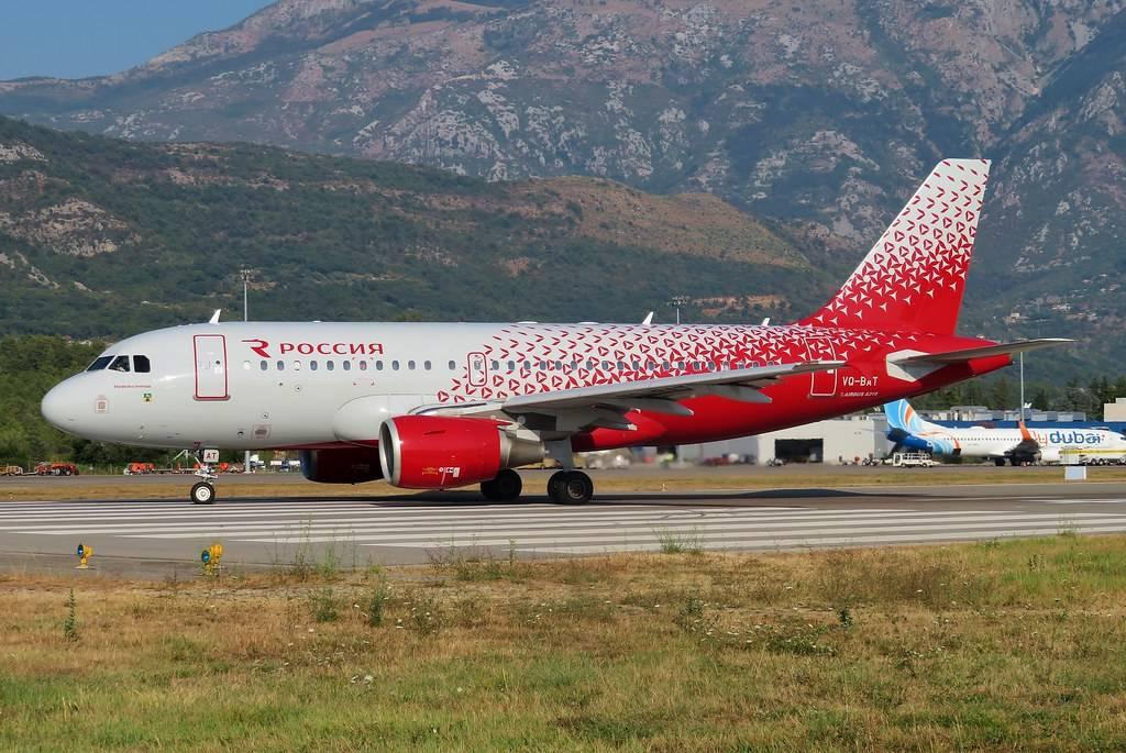 Официальный сайт авиакомпании «монтенегро»