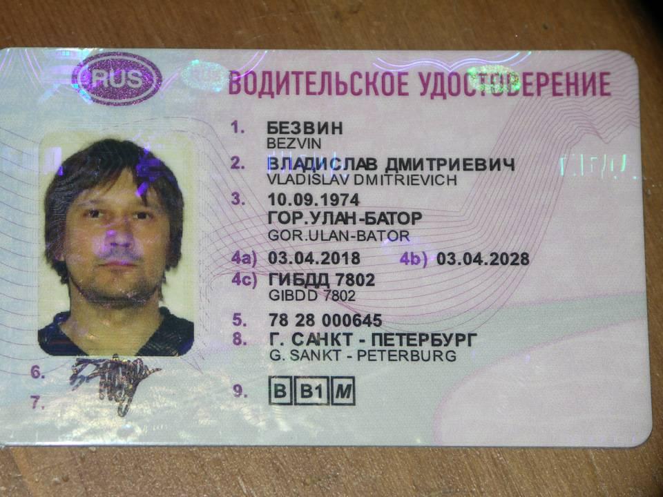 В каких странах европы можно ездить с российским водительским удостоверением