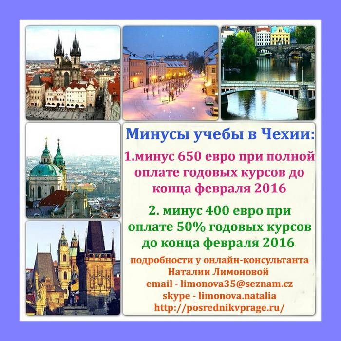 Нас обзывают коммунистами и благодарят водкой. как живут русские в чехии