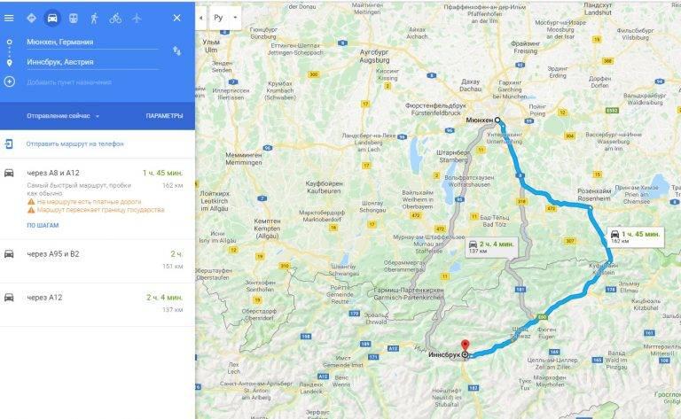 Как добраться из мюнхена в цюрих: автобус, поезд, такси, машина. расстояние, цены на билеты и расписание 2021 на туристер.ру
