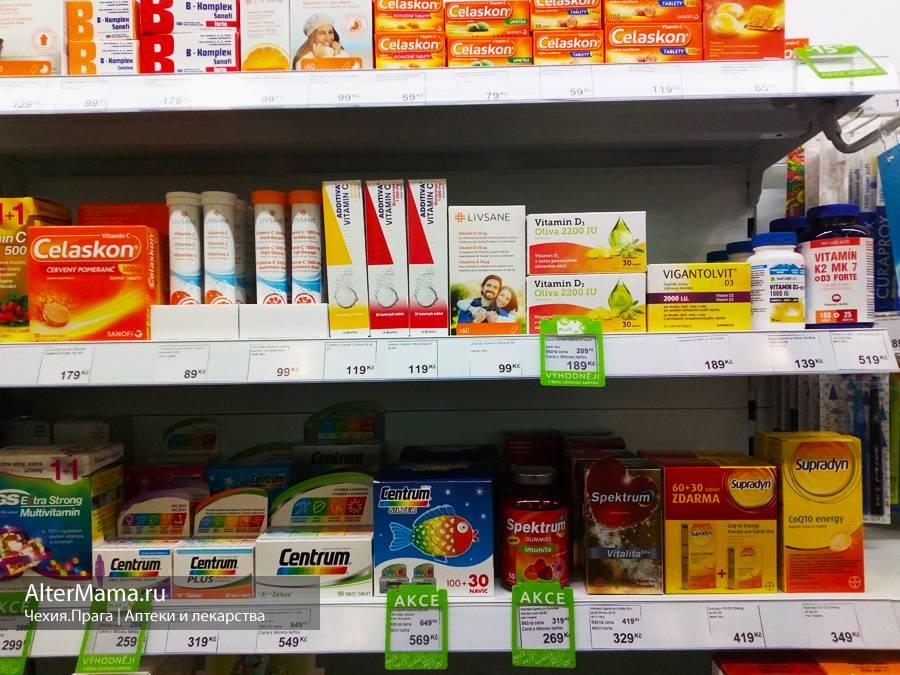 Витамины в германии - назначение, покупка и приём