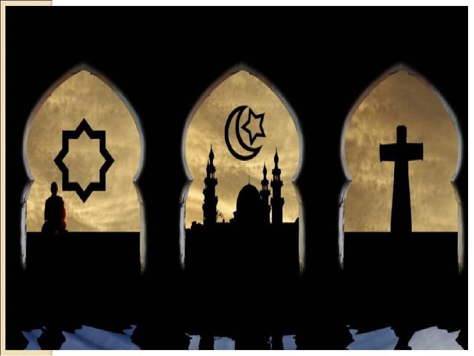 Религии европы: карта распространения и суть вероисповедания