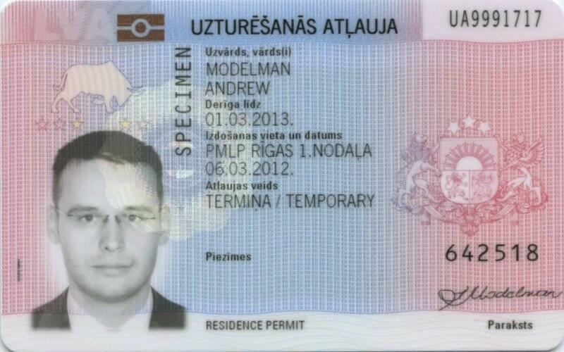 Иммиграция в латвию из россии в 2021 году: как переехать на пмж, закон