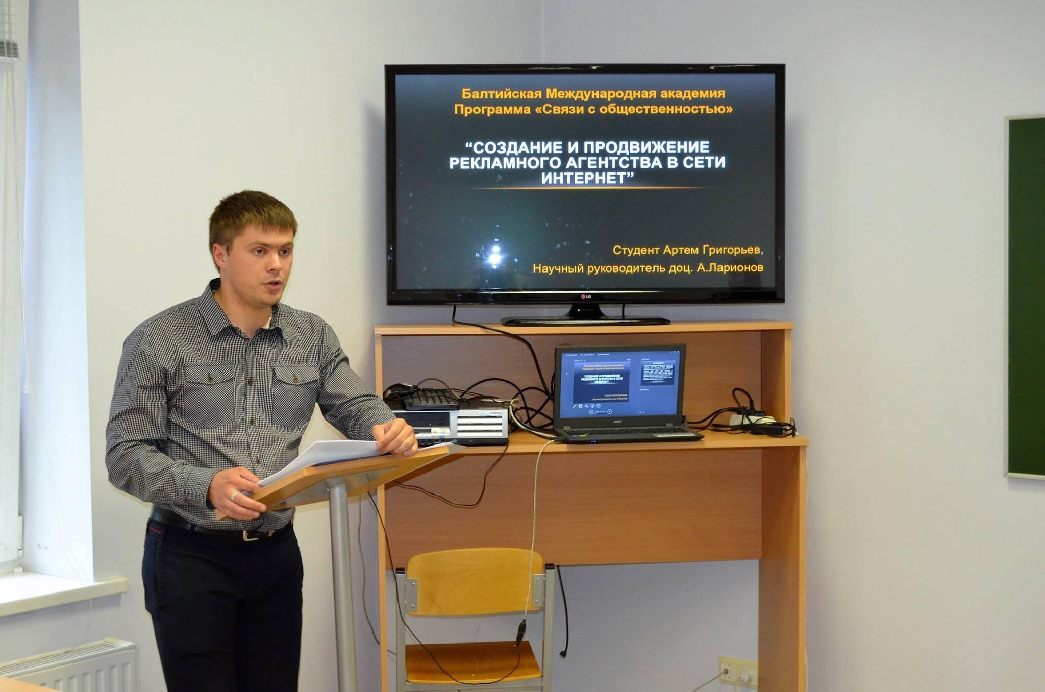 Информация о приёме по программам бакалавриата — балтийская государственная академия рыбопромыслового флота