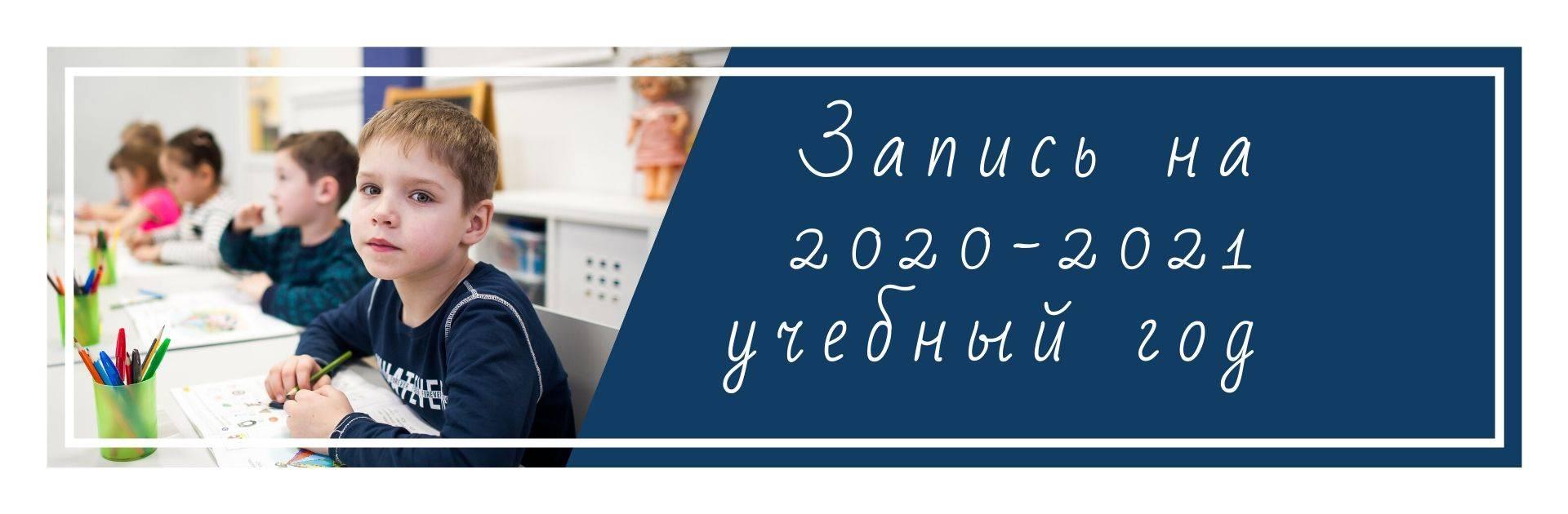 Как поступить в польский вуз иностранцу в 2021 году