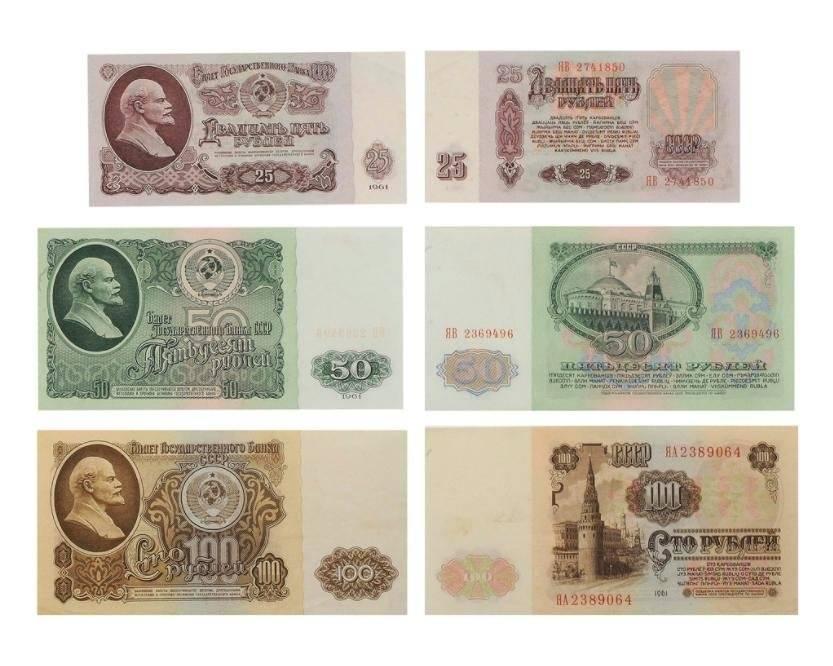 Тема английские деньги. денежные единицы англии прошлого - английский фунт, шиллинг, пенс и другие.