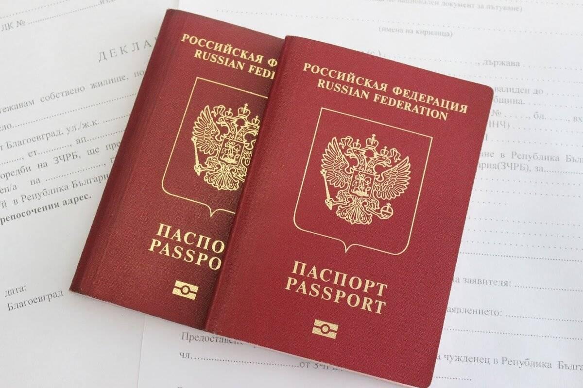 Особенности иммиграции в черногорию