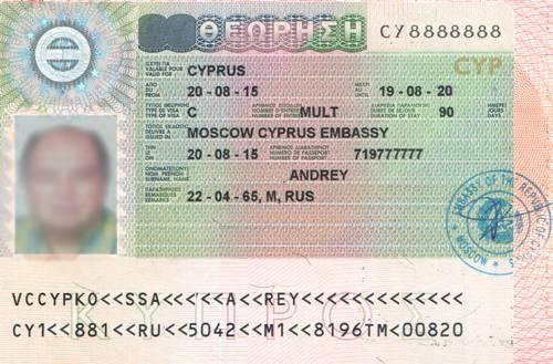 Нужна ли виза на кипр для россиян 2021: как оформить самостоятельно