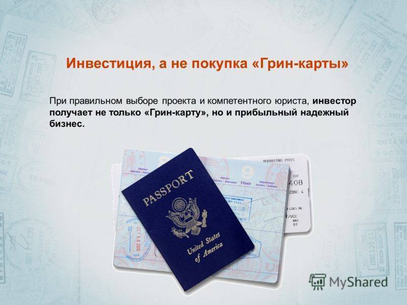 Виза в канаду для россиян в 2021 году
