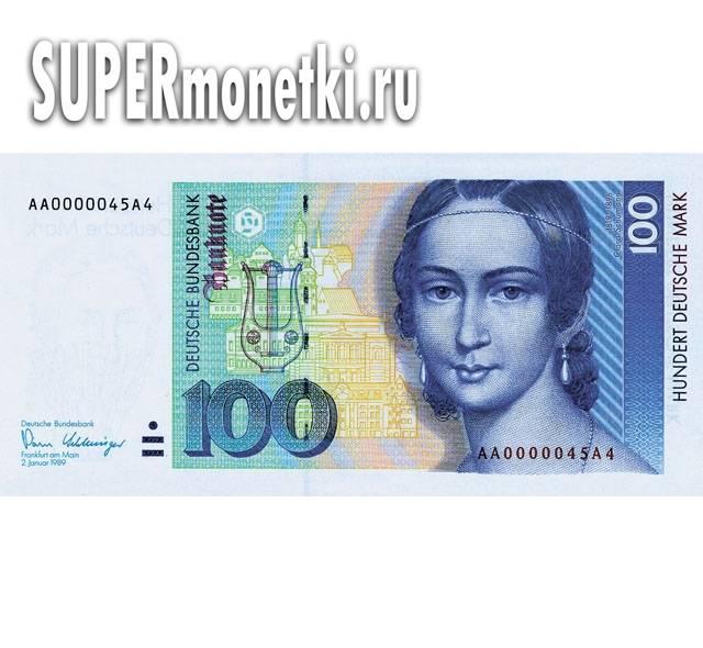 Ru-geld.de   курс евро, доллара и рубля в германии