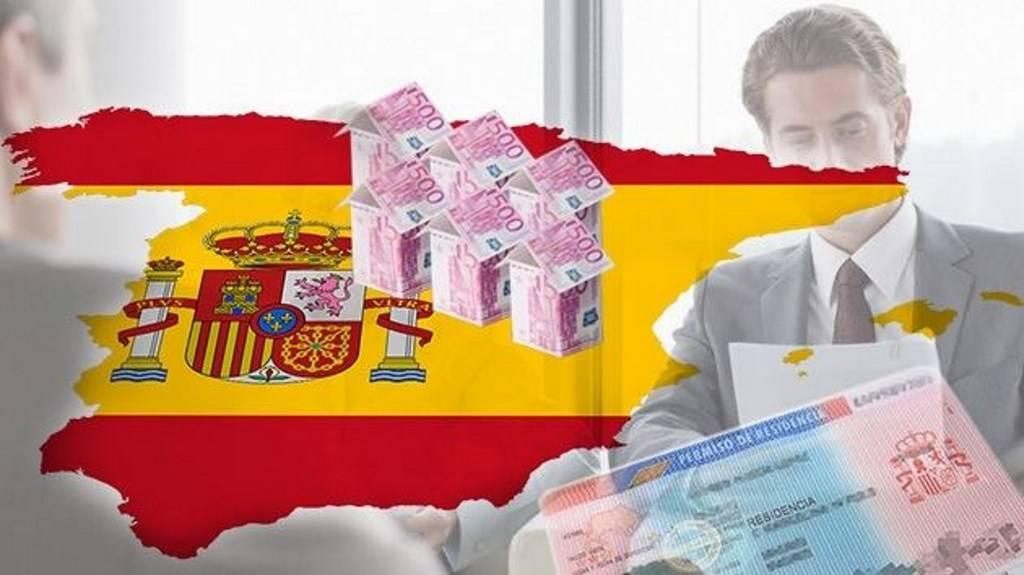Бизнес в испании: особенности регистрации, налоги