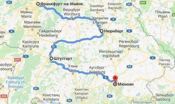 Расстояние от регенсбурга до мюнхена