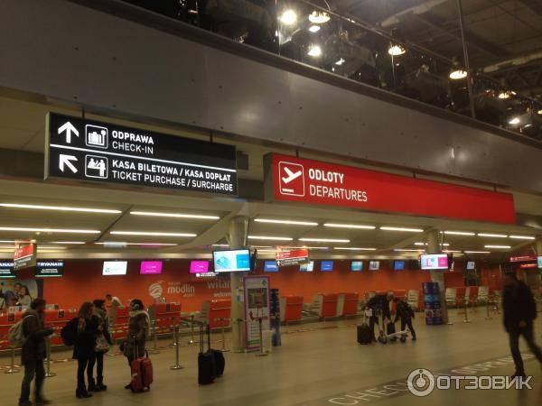Способы добраться в варшаву из аэропорта (шопен и модлин)