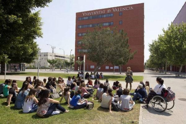 В андалусию – за высшим образованием