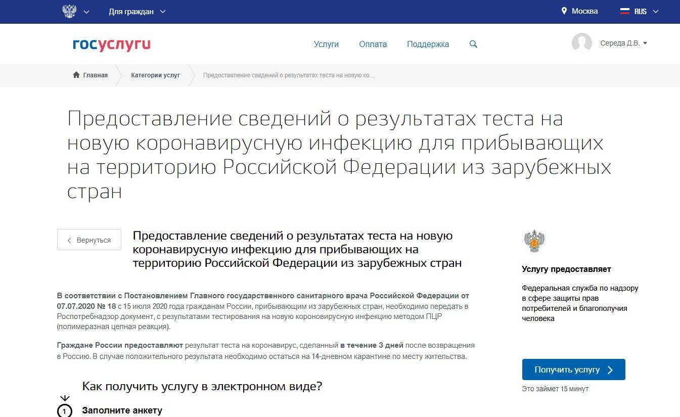Некоторые страны будут открыты для россиян в 2021 году: где можно будет отдохнуть без сдачи пцр-теста на коронавирус и на каких условиях