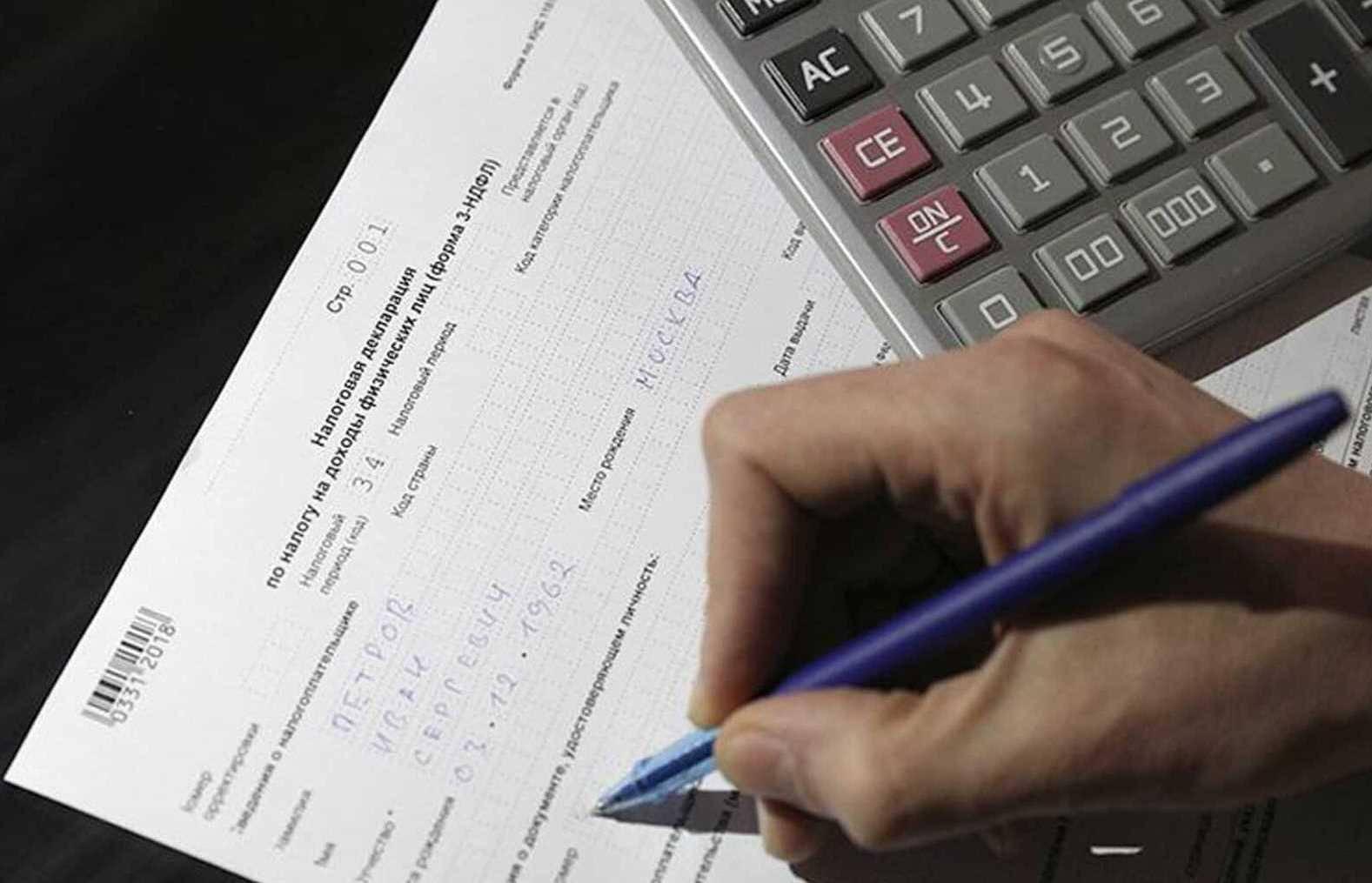 Налог с продажи квартиры, дома, земельного участка и другой недвижимости в 2021 году | ндфлка