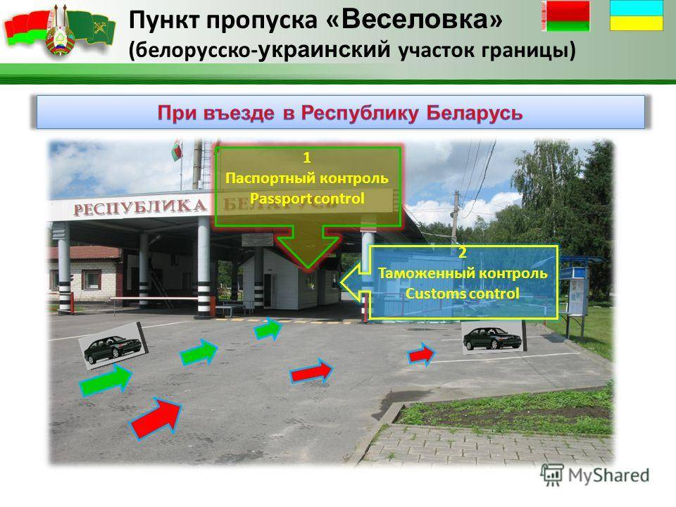 Правила въезда в латвию в период пандемии коронавируса covid-19