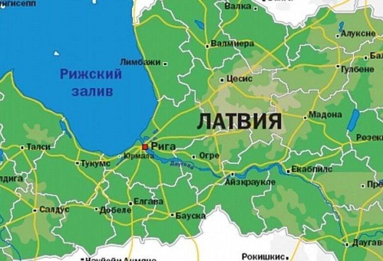 Бесплатные курсы латышского языка онлайн - все курсы онлайн