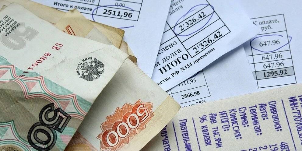Коммунальные услуги в германии: что входит, как рассчитать и оплатить