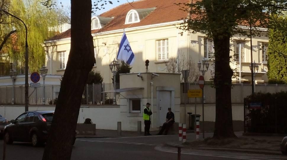 Консульская проверка израиль. блог про израиль