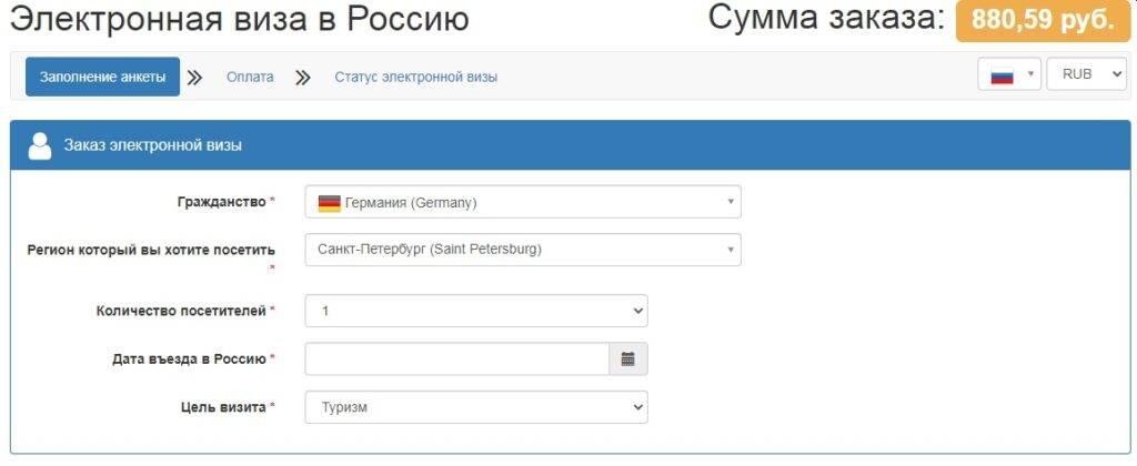 Как проверить статус визы в болгарию в 2021 году