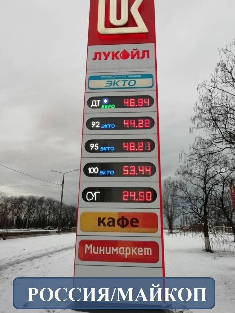 Стоимость бензина в сша - цены в 2020 бьют рекорд