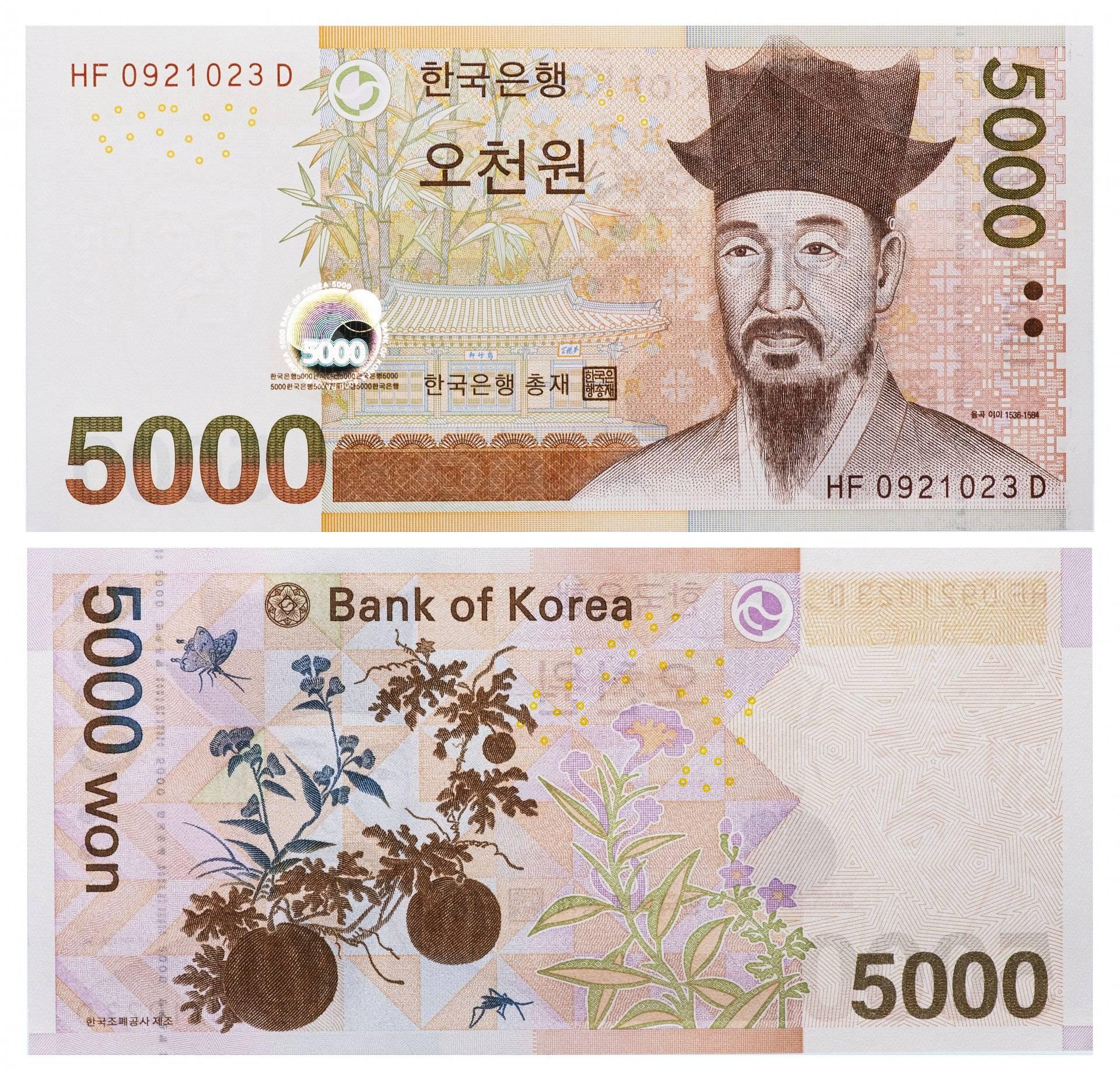 1 доллар сша (usd) в южнокорейских вонах (krw) на сегодня