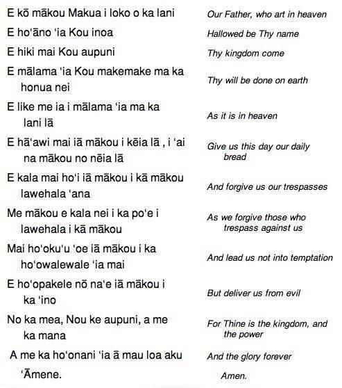 Гавайский язык