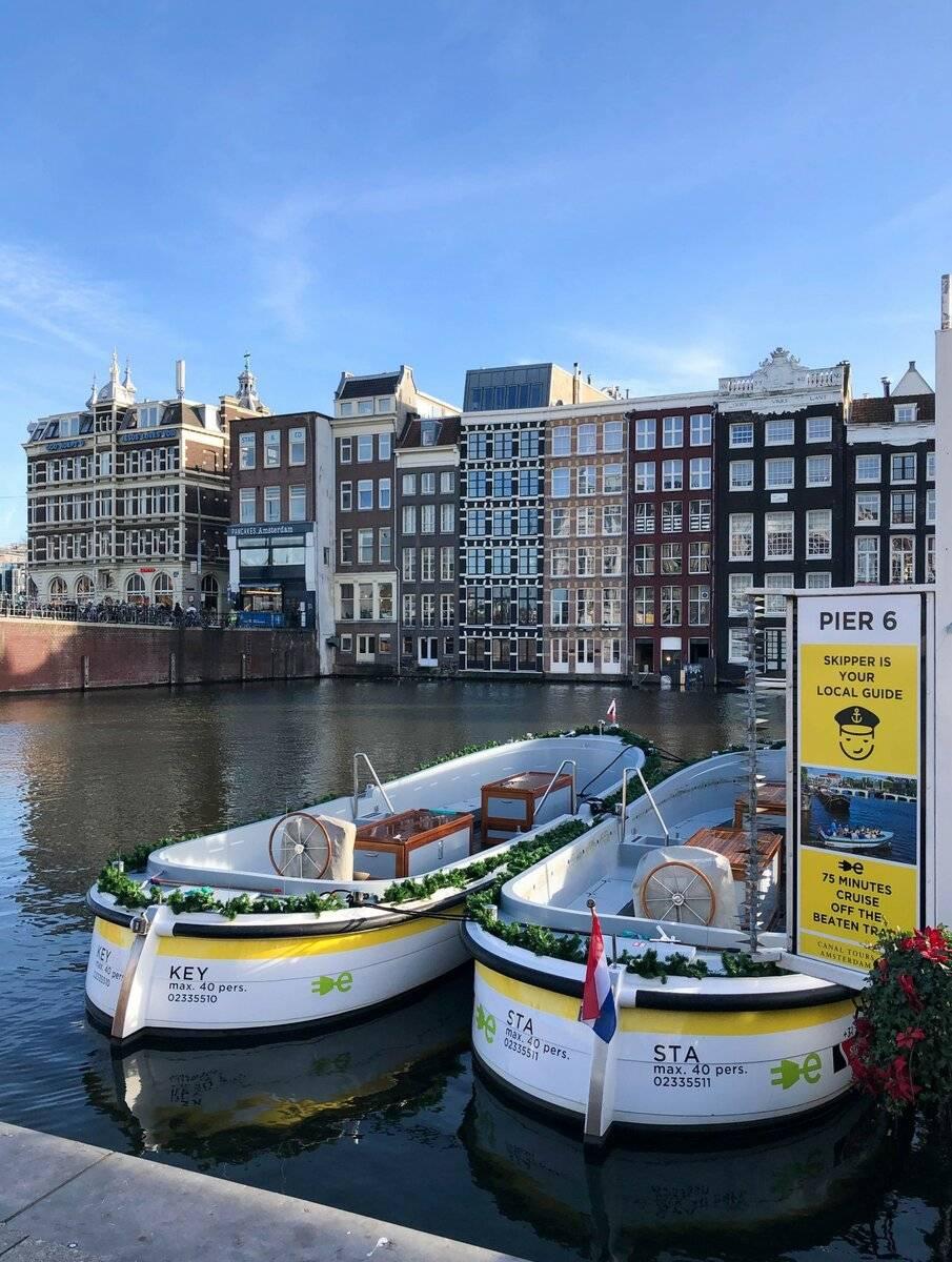 Аэропорт амстердама (схипхол): как добраться