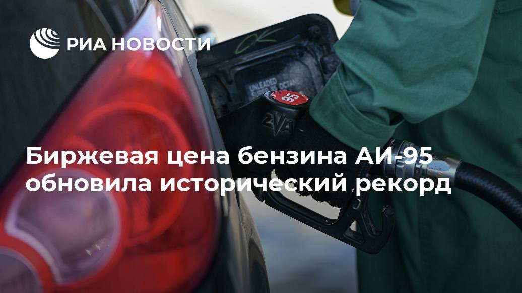Сколько стоит бензин в сша сегодня в рублях 2018 году: цена литра бензина в америке? | экспресс-новости