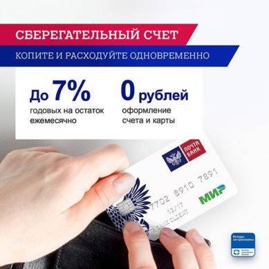 Инг банк в польше (ing bank śląski) – как открыть счет онлайн и в польском учреждении, другие услуги