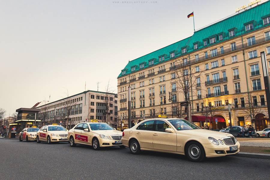 Аренда автомобиля в берлине