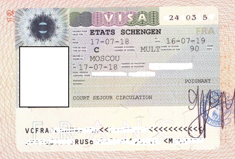 Как получить национальную визу в польшу