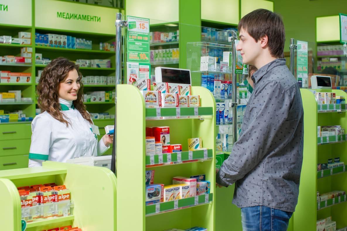 Особенности приобретения лекарств в германии