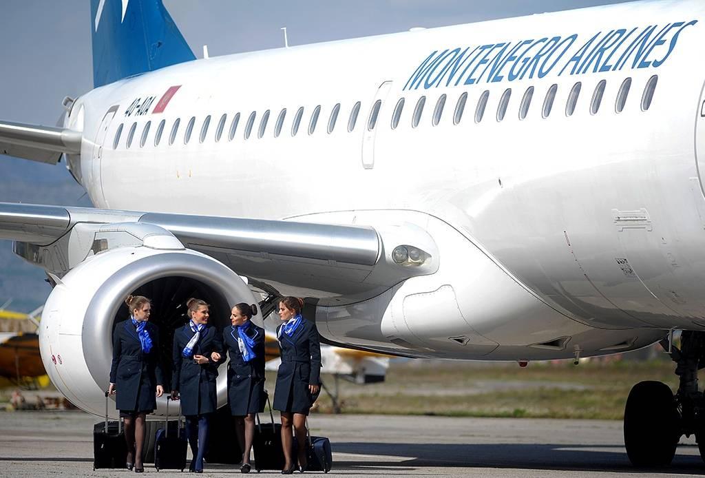 Montenegro airlines | beograd
