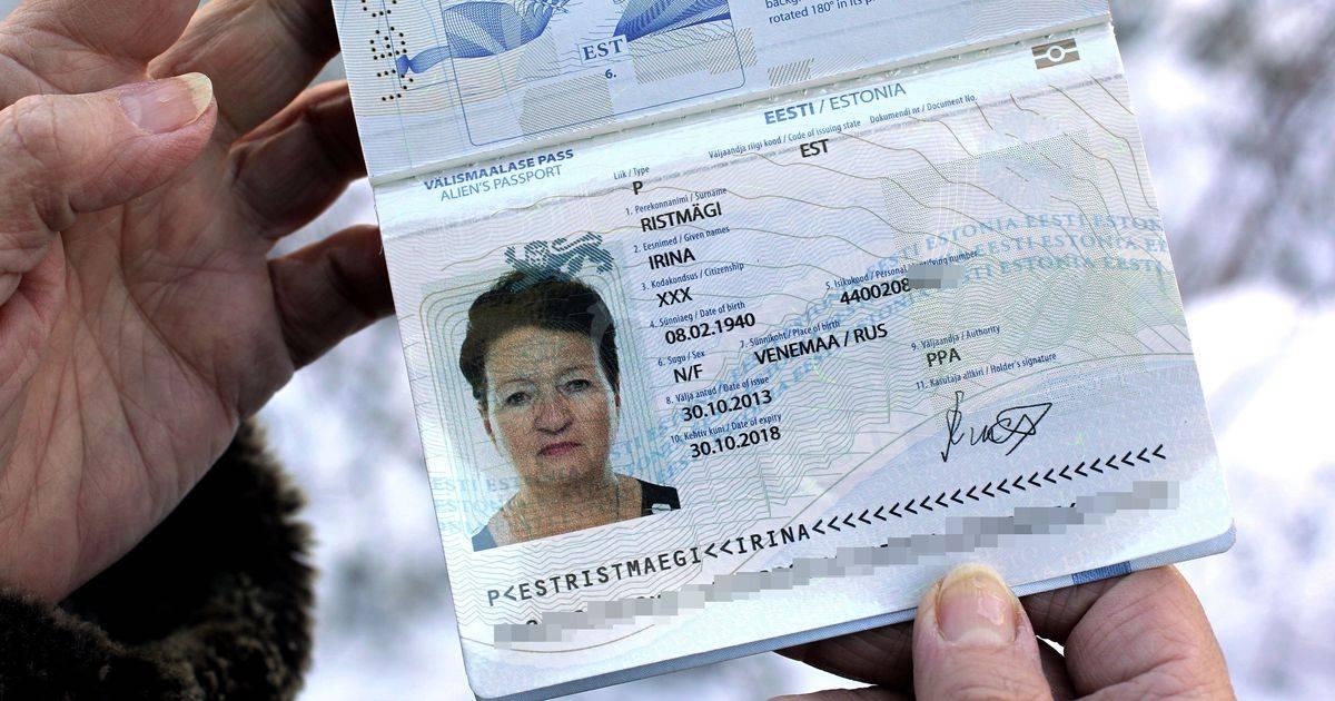 Как получить гражданство эстонии гражданину рф?
