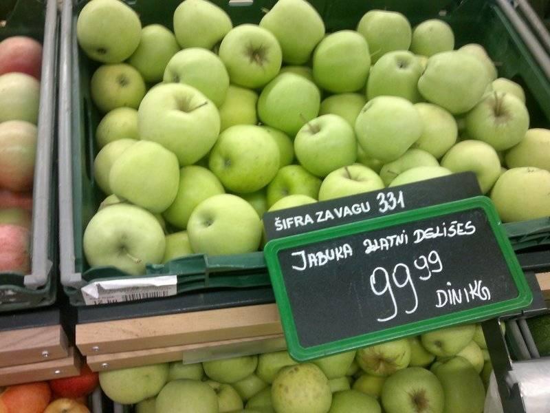 Какие продукты мы покупаем в сербии