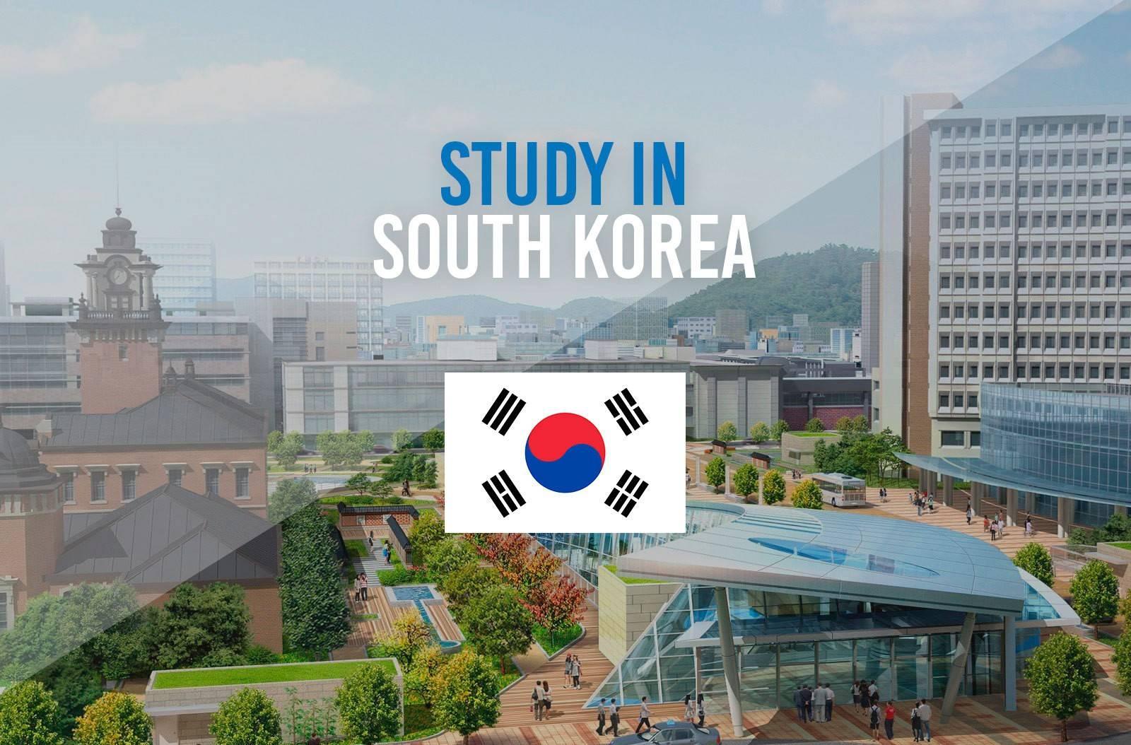 Сеульский национальный университет: поступление и обучение