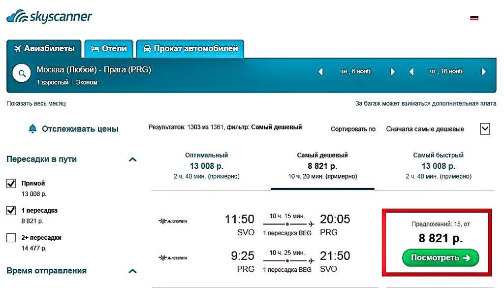 Путешествие в прагу - подробная инструкция + достопримечательности!