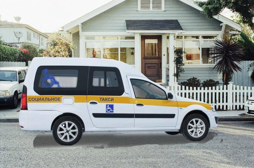 Как вызвать яндекс.такси (рига, латвия) через приложение и рассчитать стоимость поездки   инфо такси - все самые надежные службы такси россии и снг