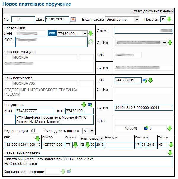 Особенности  оформления дебетовых продуктов российских банков нерезидентами российской федерации