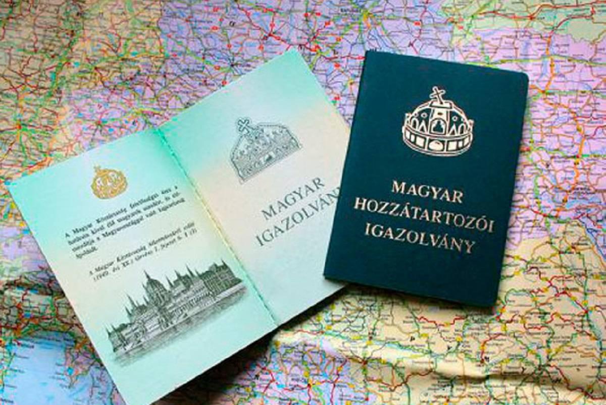 Иммиграция в венгрию » гражданство европейского союза с законной гарантией