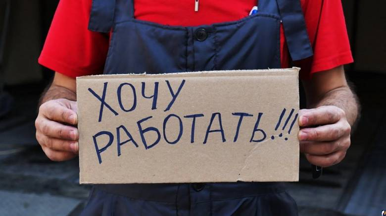 Безработные в финляндии: как без труда прожить на деньги государства - efinland.ru