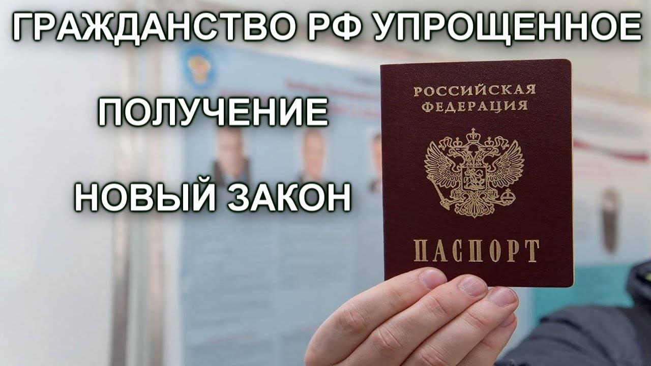 Как получить паспорт гражданина сша россиянам, документы, оформление гражданства
