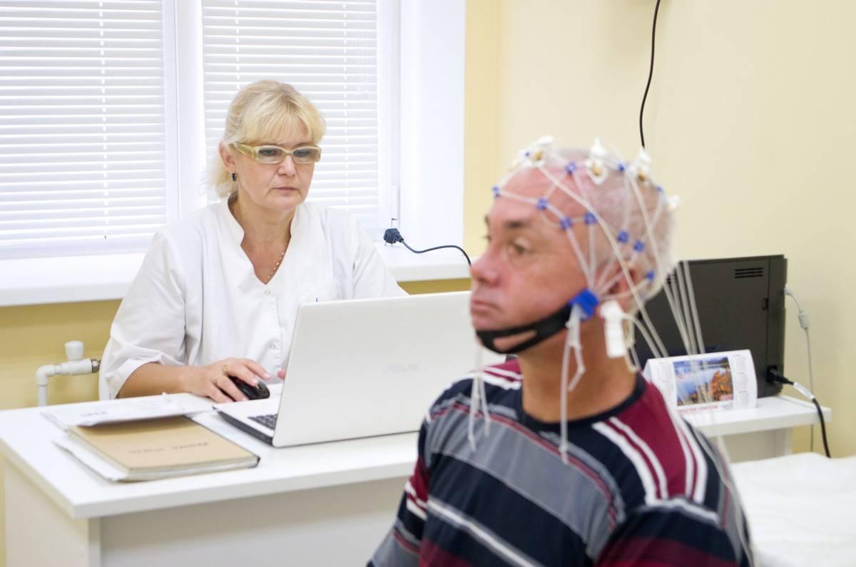 Неврология в германии - это лечение на высочайшем уровне! : yy medconsulting gmbh