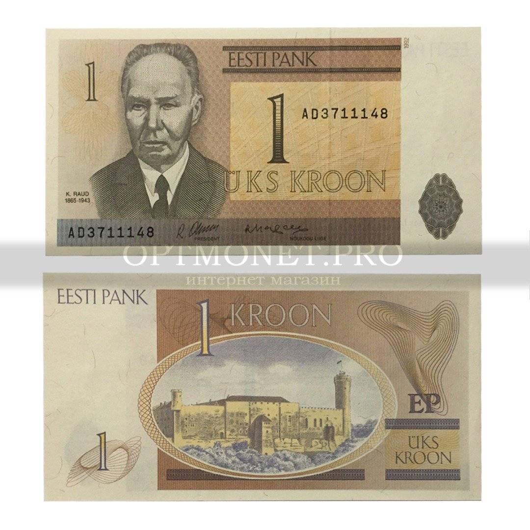 Валюта эстонии в 2021 году: эстонская крона до евро, к рублю.
