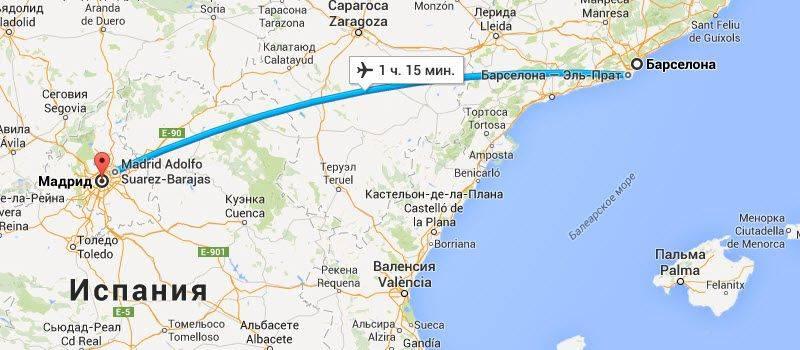 Вопрос от elisaveta, 12 апреля 2012 г., барселона, испания