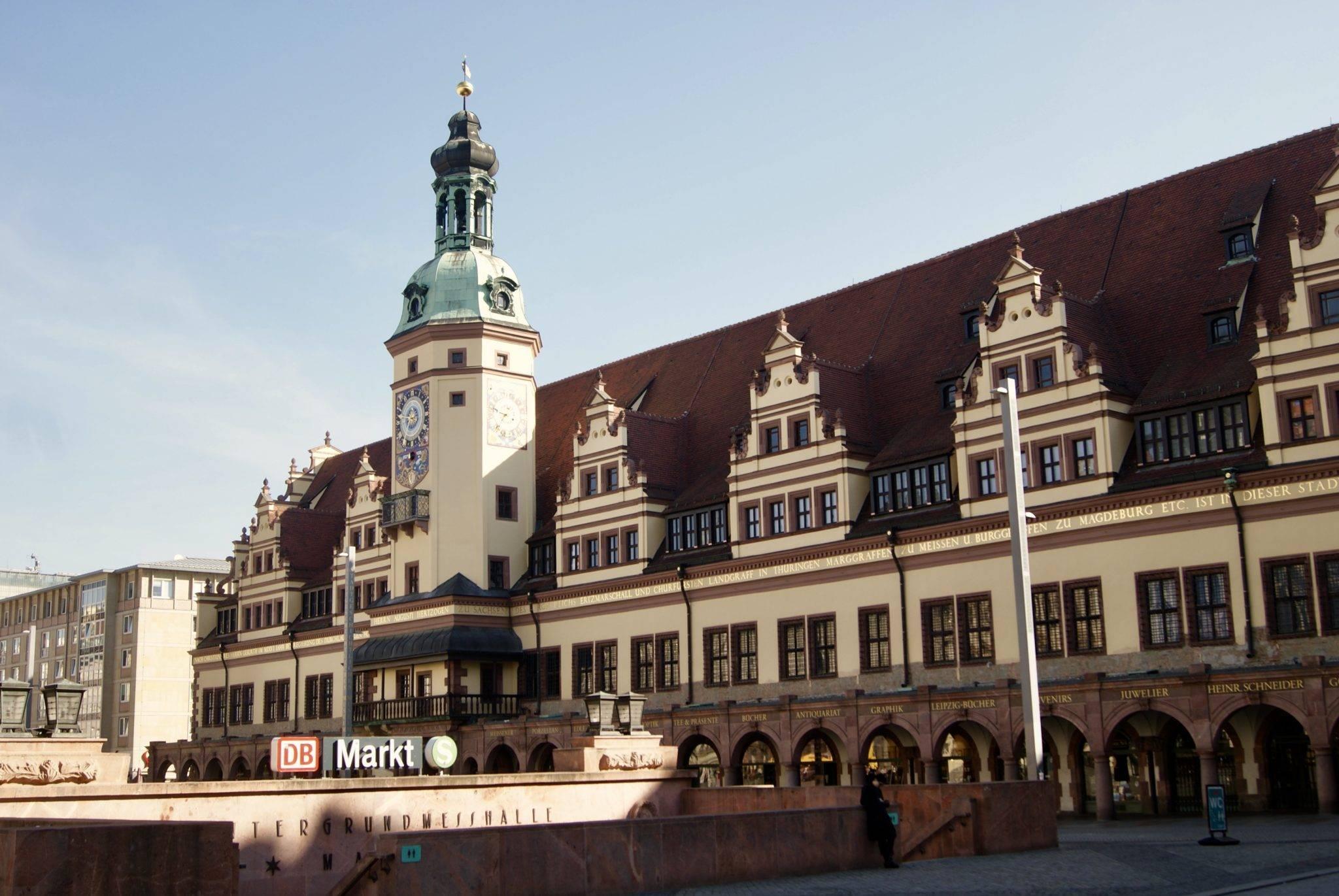 Площади в мюнхене (лучшие + фото)